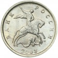 1 kopeck 2003 M, a horse in a hat, from circulation