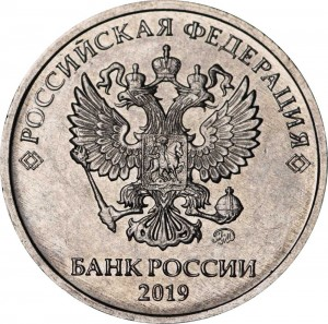 2 rubles 2019 Russia MMD, type V: the MMD sign is raised and to the left