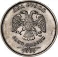 2 рубля 2009 Россия СПМД (магнитная), разновидность 4.22В: две прорези, знак СПМД ниже