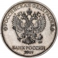 5 rubles 2019 Russia MMD, rare variety B: the MMD sign is raised and shifted to the right