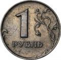 1 рубль 2007 Россия ММД, редкая разновидность 1.12: лист без прорезей, лепестки симметричные