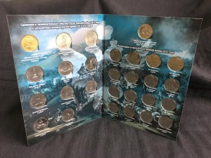 Set of coins 200th anniversary of the victory in the Patriotic War of 1812 in album (28 coins)