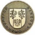 """2 злотых 2004 Польша Лодзинское воеводство (Wojewodztwo Lodzkie) серия """"Территории"""""""
