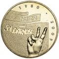 """2 злотых 2005 Польша 25-летие """"Солидарности"""" (25 Lat Solidarnosci)"""