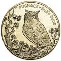 """2 злотых 2005 Польша Филин (Puchacz) серия """"Животные"""""""