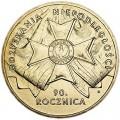 2 злотых 2008 Польша 90-летие независимости (90 rocznica Odzyskania Niepodleglosci)