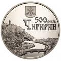 5 гривен 2012 Украина 500 лет Чигирину