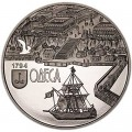 5 гривен 2014 Украина 220 лет Одессе