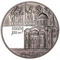 5 гривен 2015 Украина Успенский собор