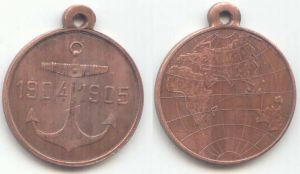 "Medal ""For the transfer of a squadron of admiral Rojdestvenskiy to the Far East 1904-1905 "" Copy"