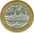 10 roubles 2003 SPMD Kasimov, from circulation