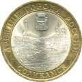 10 rouble 2011 SPMD Solikamsk, bimetallic, from circulation