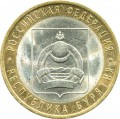 10 roubles 2011 SPMD Republic of Buryatia, from circulation