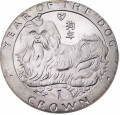 1 crown 1994 Isle of Man Year of Dog