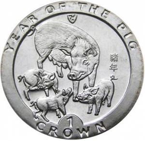 1 crown 1995 Isle of a Man Year of the Pig