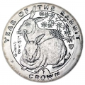 1 crown 1999 Isle of Man Year of the Rabbit