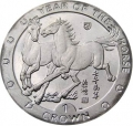 1 crown 2002 Isle of Man Year of the Horse