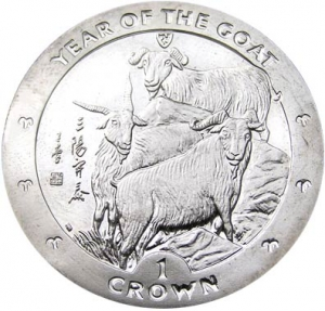 1 crown 2003 Isle of Man Year of Goat
