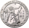 1 crown 2004 Isle of Man Year of Monkey