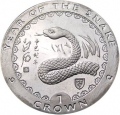 1 crown 2001 Isle of Man Year of Snake
