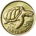1 эскудо 1994 Кабо-Верде, черепаха
