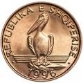 1 лек 1996 Албания, Пеликан