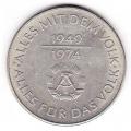 10 марок 1974 Германия 25 лет Германской Демократической Республики