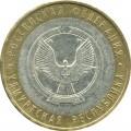 10 рублей 2008 MМД Удмуртская республика, из обращения