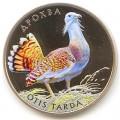 2 гривны 2013 Украина Дрофа (Дрохва)