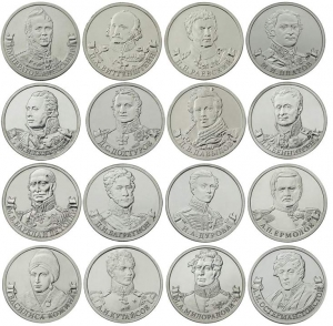 Coin set, 2 rubles 2012 Russia, Warlords, MMD, 16 coins
