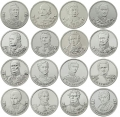 Coin set, 2 roubles 2012 Russia, Warlords, 16 coins