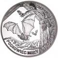 20 злотых 2010 Польша Малый подковонос (Podkowiec Maly), серебро