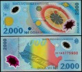 2000 лей 1999 Румыния Полное солнечное затмение, банкнота, пластик, XF