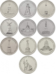 Set of 5 rubles 2012, Buttles of Franch invasion of Russia in 1812, Battles, 10 coins