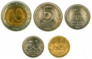 Set of coins of 1991 the USSR, good condition (5 coins)