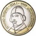 3 euro 2009 Slovenia The centenary of the first flight by a powered aircraft over Slovenia