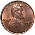 1 цент 1973 США P, UNC