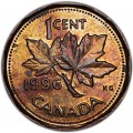 1 cent 1996 Canada, from circulation