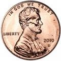 1 цент 2010 США Щит, двор D