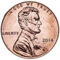 1 цент 2014 США, Щит двор P