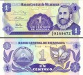1 centavo 1991 Nicaragua, banknote, XF