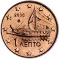 1 Cent 2003 Griechenland UNC