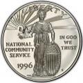 1 доллар 1996 США Государственная служба, серебро proof