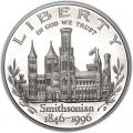 1 доллар 1996 США Смитсоновский институт, серебро proof