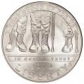 1 доллар 2010 США Ветераны инвалиды, серебро UNC