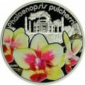 1 доллар 2013 Остров Ниуэ, Phalaenopsis pulcherrima, серебро