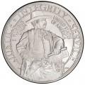 1 доллар 2015 США Служба маршалов, серебро UNC