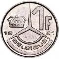 1 франк 1989-1993 Бельгия, из обращения