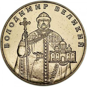 1 hryvnia Ukraine 2014, Vladimir the Great