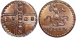 1 kopeika moscow 1728 Khachlija, copper, copy